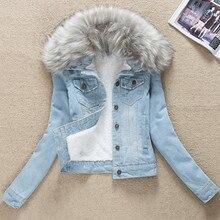 2017 coat Female winter women's short outerwear velvet thick fur collar denim coats spring bomber jackets cotton-padded jacket