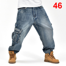 Baggy Jeans Men Denim Pants Loose Streetwear Jeans 2018 Fashion Skateboard Pants for Men Plus Size Trousers Solid Color Blue S93