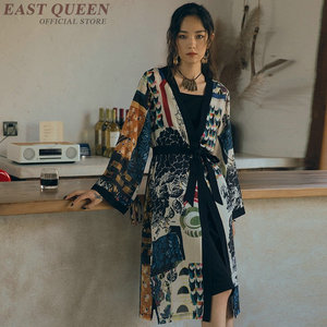 Image 3 - יפני קימונו מסורתי שמלת קוספליי נשי יאקאטה נשים haori יפן גיישה תלבושות אובי קימונו אישה 2019 FF1062