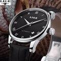 LIGE Luxury Carnival Brand Men's Watch Automatic Mechanical Watches Full Steel Waterproof Male Casual Business Wrist Watch Clock