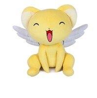 14 5 37CM Anime Cartoon CARDCAPTOR SAKURA Kero Keroberos Kawaii Plush Toy Soft Stuffed Animal Doll