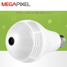 Megapixel 360 VR Cam Fisheye Panoramic ip camera cctv video surveillance 1.3mp Wifi Camcorder 128G Audio Alarm with LED lamp