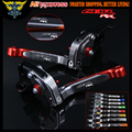 Logo(CBR RR) Red+Titanium Motorcycle Brake Clutch Levers For Honda CBR1000RR/FIREBLADE/SP 08 09 10 2011 2012 2013 2014 2015 2016