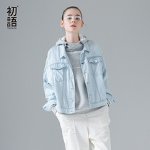 Toyouth Jackets 2017 Spring Women Short Coats Fashion Batwing Sleeve Casual Woman Outerwear Jean Jacket(China)