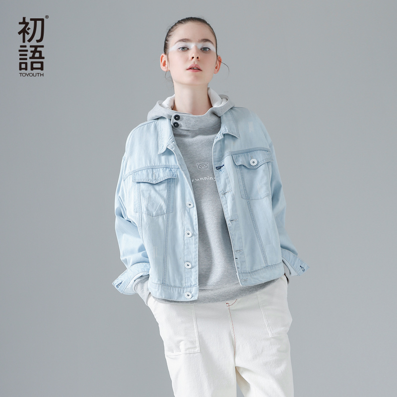 Toyouth Jackets 2017 Spring Women Short Coats Fashion Batwing Sleeve Casual Woman Outerwear Jean Jacket