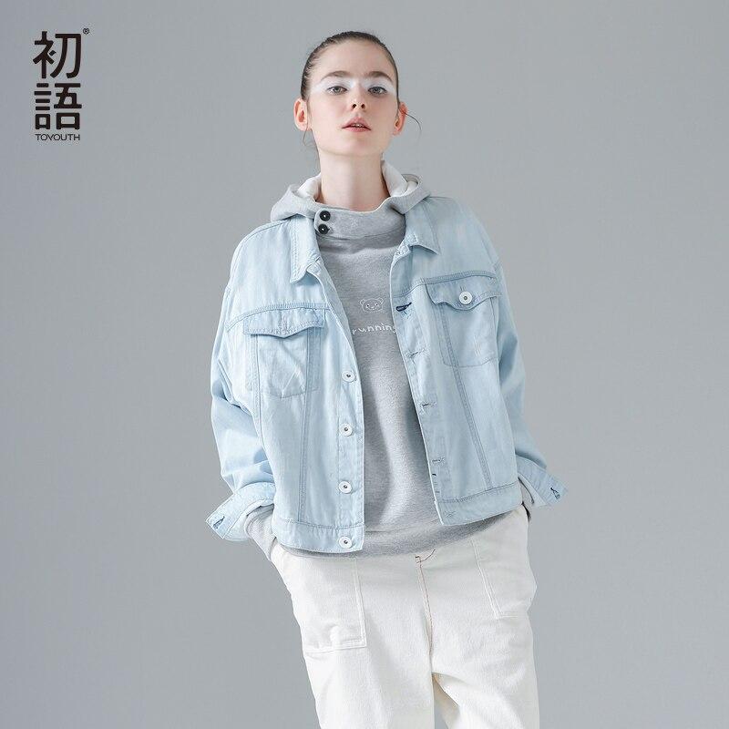 Toyouth Jackets 2017 Spring Women Short Coats Fashion Batwing Sleeve Casual Woman Outerwear Jean Jacket