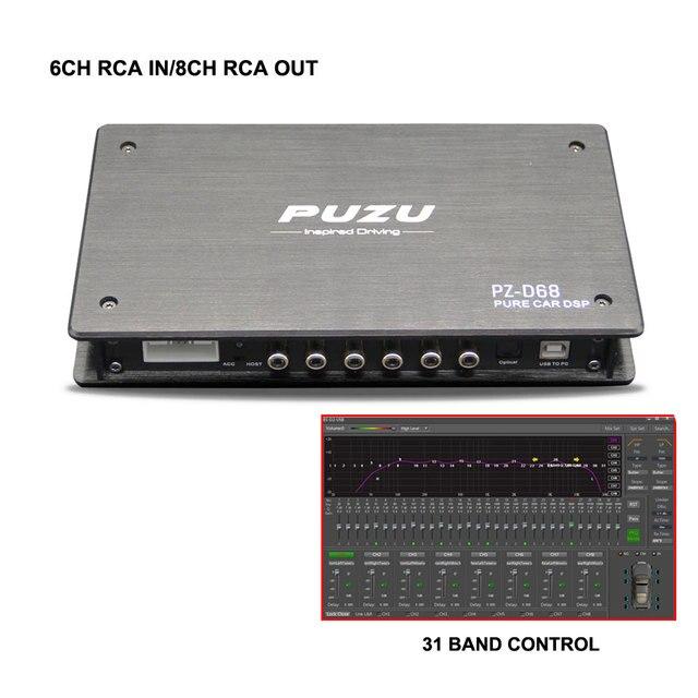 Car Audio Pure Digital signal processor 6CH to 8CH Car Pure DSP 31band EQ tuning Bluetooth DRC dynamic music processing 1