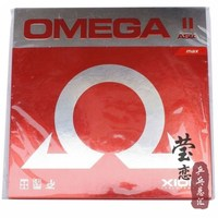 Original Xiom OMEGA 2 table tennis rubber pimples in internal energy made in Germany table tennis racket indoor sports racquet