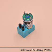 3W Infiniti Small ink pump for DG-10