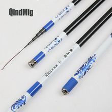 Sale QindMig Newest Superstrong Carp Fishing Rods High Carbon Fiber Telescopic Hand Pole 3.6M 4.5M 5.4M 6.3M 7.2M Stream Fishing Rods