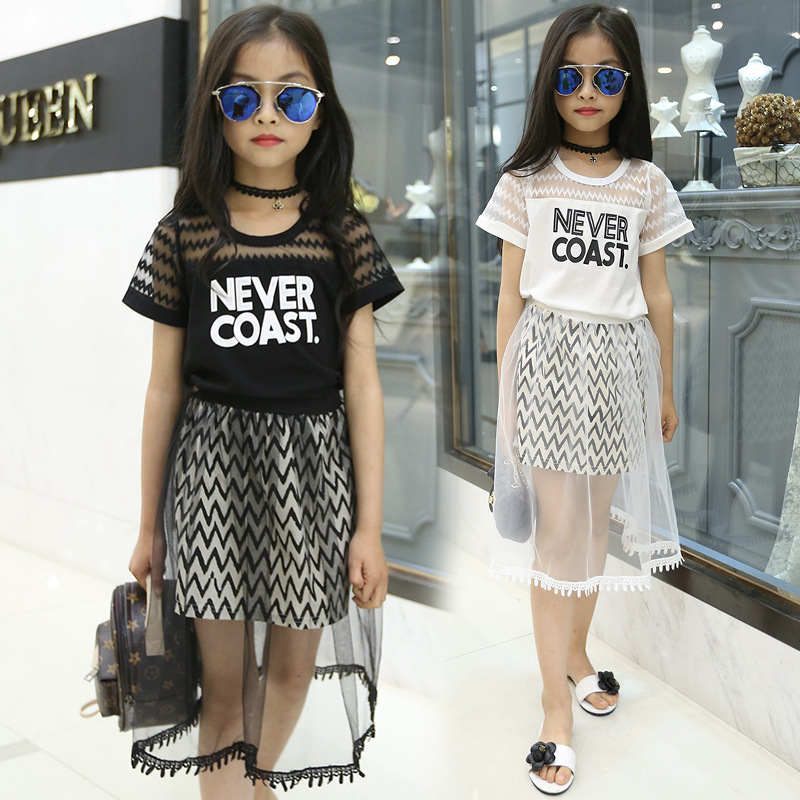 Summer Girls Clothing Sets 2017 Crop Top and Skirt Set for Girl 2pcs Zig Zag Blouse Shirt + Maxi Skirt Kids Outfit Girls Clothes mother and daugther summer girls set embroidered blouse and butterfly embroidered shorts 2 pcs suit brand clothing high quality