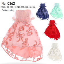 Free Shipping 3T-10T Brand HG Princess 2019 New Design Girl Party Dress For Children Dresses Long Train Peach Kids Evening Gowns