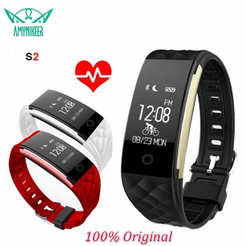 S2 Bluetooth 4.0 Smart Band Wristband Heart Rate Monitor ...