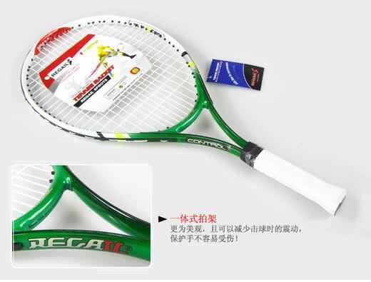 Regal-9 Department of children's tennis rackets tennis racket for beginners training special tennis racket
