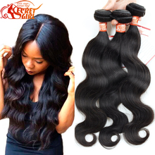Peruvian Body Wave Virgin Hair 3 Bundles Wavy Human Hair Weave 7A Unprocessed Mocha Hair Products 8-28inch Mixed Length