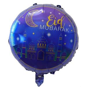Image 5 - 1set Oro Argento RAMADAN MUBARAK Foil Lettera Palloncini per i Musulmani Islamico Del Partito Decor Palle Eid al firt Ramadan rifornimento del partito