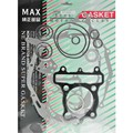 For Yamaha XT225 XT 225 High Quality Motorcycle Engines Crankcase Covers Cylinder Gasket Kits Set NEW