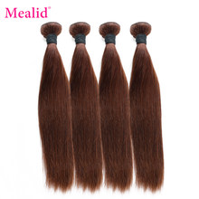 Mealid Hair Color #2 #4 Dark Brown Straight Bundles Malaysian Hair Non-Remy Color Bundle Deals 100% Human Hair Bundles(China)