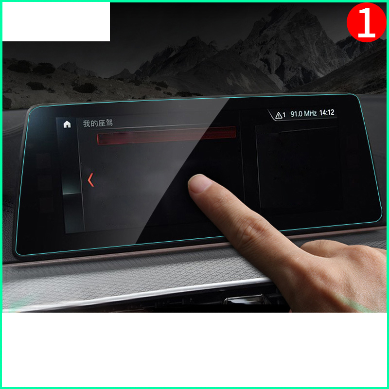 lsrtw2017 tpe glass car navigation screen protective Tempered film for bmw 5 series g30 G38 520 530 528 540 550 2018 2019