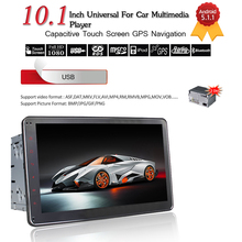 10.1 Inch 1024*600 Android 5.1 Quad Core 2 DIN for Universal  Cars Head Unit GPS Navigation No-DVD Audio Stereo Padio Player
