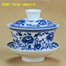 300 мл большая емкость китайский синий и белый Кунг Фу чайная чаша, чайный набор Gaiwan Чайник, керамическая крышка чаша чайное обслуживание