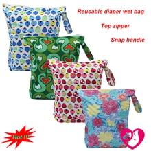 1PC Reusable Waterproof Printed PUL Diaper Wet Bag Double Pocket,Cloth Handle,33x40CM Wholesale Selling