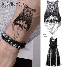 Tatuaje Bosque Compra Lotes Baratos De Tatuaje Bosque De China
