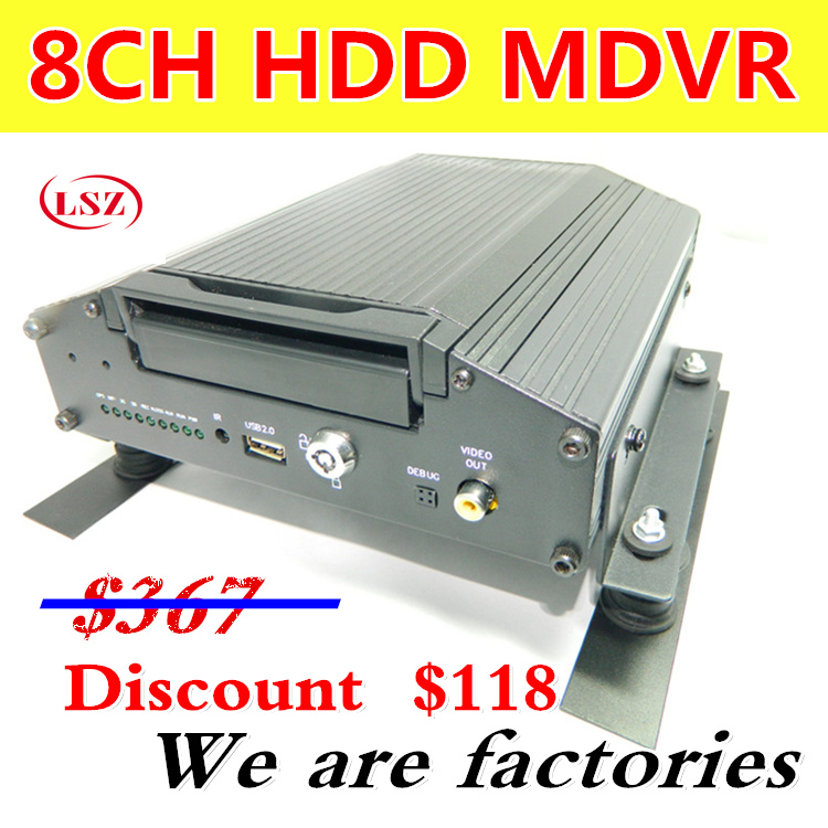 8CH mdvr 8 way hard disk video recorder DVR four in one HD monitor video digital hard disk recorder factory