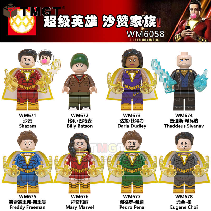 50Pcs Lot Wholesale Shazam Thaddeus Billy Freddy Freeman Eugene Choi Mary Building Blocks Toys Gift For