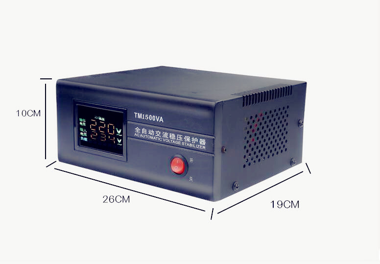 Free Shipping 220V Household Voltage Stabilizer 1500W Single-phase Full-automatic Alternating Current Stabilized Voltage Supply digital display 3kw automatic voltage stabilizer 3000w computer 220v refrigerator vvoltage stabilizer single phase