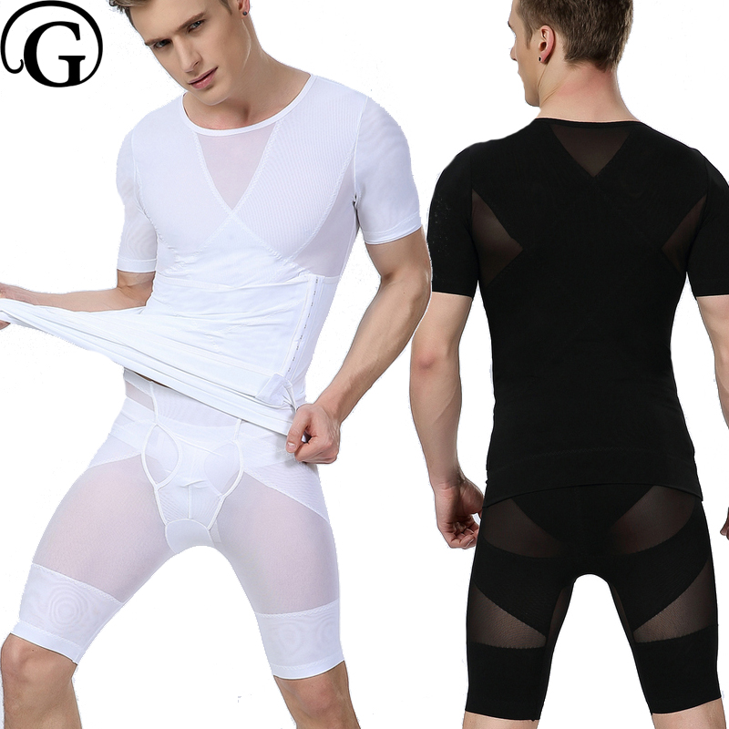 Men Thigh Butt Lift Body Shaper Slimming Suit full Set