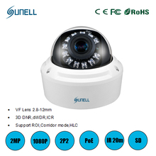 zk19 Sunell HD 2MP 1080P 4x Zoom Varifocal Lens Onvif POE IR Dome Network IP Security Smart CCTV Camera Vandalproof &Waterproof