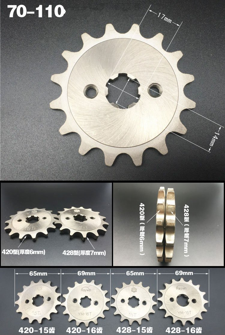 US $16 0 |70CC 110CC 420 428 Ratio Change 15/16 Teeth Motorcycle Chain  Front Sprocket-in Levers, Ropes & Cables from Automobiles & Motorcycles on