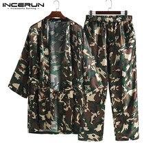INCERUN Men Pants Elastic Waist Stain Jacquard Camouflage Print Lounge