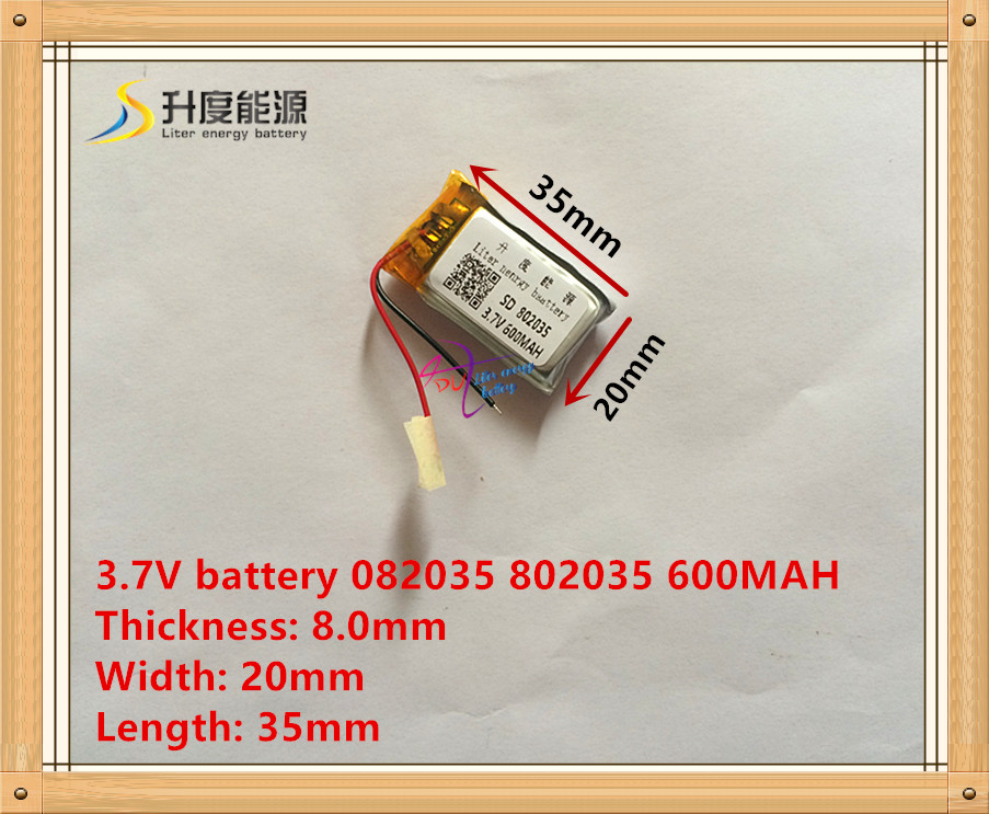 3.7V battery 082035 802035 600MAH MP3 MP4 MP5 Toy small audio battery 335085 325085 355080 mp4 battery slim