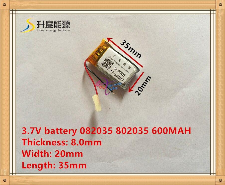 3.7V battery 082035 802035 600MAH MP3 MP4 MP5 Toy small audio battery3.7V battery 082035 802035 600MAH MP3 MP4 MP5 Toy small audio battery