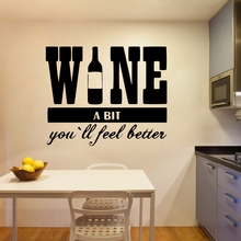 Drop Shipping Wine A Bit Waterproof Wall Stickers Home Decor Living Room Children Room Removable Mural free shipping laundry waterproof wall stickers home decor living room children room removable decor wall decals