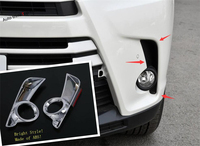 Yimaautotrims Front Fog Lights Lamp Decoration Cover Trim Fit For Toyota Highlander KLUGER 2017 2018 2019 ABS Chrome Exterior