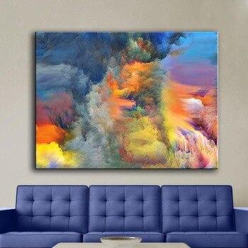 sala de pintura de pared de color HDARTISAN Lienzo Abstracto Arte Color Humo II Pintura Pared