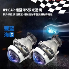 NEW VERSION HELLA 5 bixenon hid projector lens with blue coating 3.0 inch hid Projector lens metal holder D1S D2S D3S D4S