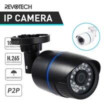 H.265 עמיד למים 1080P 2.0MP Bullet IP מצלמה 12 V/48 V 24LED IR חיצוני אבטחת מצלמה ONVIF ראיית לילה p2P IP CCTV מצלמת