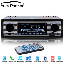 hot deal buy new 12v car radio player bluetooth stereo fm mp3 usb sd aux audio auto electronics autoradio 1 din oto teypleri radio para carro