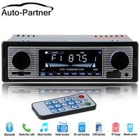 NEW 12V Car Radio Player Bluetooth Stereo FM MP3 USB SD AUX Audio Auto Electronics Autoradio