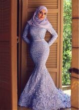 Arabic Kaftan Lace Wedding Dress Mermaid 2017 with HiJab Bridal Dresses Long Sleeve Purple Wedding Gowns Long Free Shipping