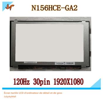 "Brand new original N156HCE-GA2 15.6"" FHD laptop screen for LED LCD display 120 Hz 30PIN  1920X1080 100% sRGB"