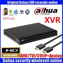 Spot Original dahua 16 Channel Penta-brid 1080P 1U Digital Video Recorder DH-XVR7216A Two-way Talk