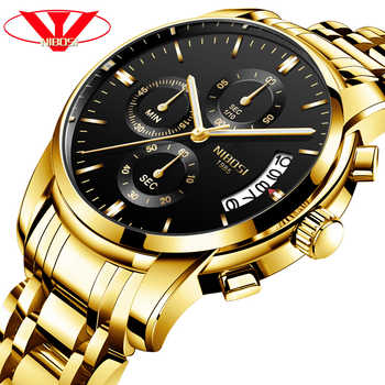 NIBOSI Luxury Business Men Quartz Watches Luminous Waterproof Military Sport Watch Male Wristwatches Relogio Masculino 2019 - DISCOUNT ITEM  80% OFF All Category
