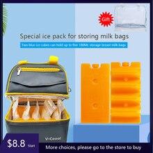 Сумка для хранения молока Специальный синий мороженое Грудное Молоко свежее хранение охлажденное заднее молоко сумка для работы Коробка для льда сумка для льда матовый корпус