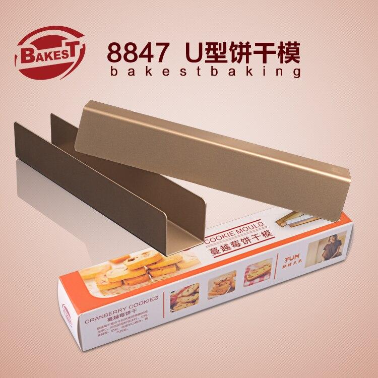 BAKEST 1 개 긴 U 모양의 비 스틱 쿠키 비스킷 베이킹 팬 케이크 빵 오븐용 접시 금형