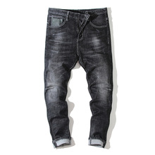 Europe and the United States trend fashion urban slim white washed men's jeans casual micro-elastic slim black men pants ludek sykora confronting suburbanization urban decentralization in postsocialist central and eastern europe